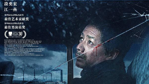 """《暴雪将至》今日公映 带来""""最冷""""观影体验"""