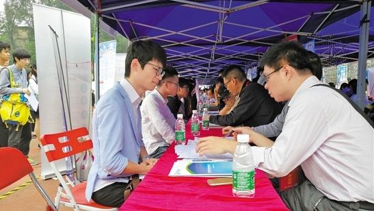 粤大型毕业生招聘会昨举行 明年超80万大学生在粤求职
