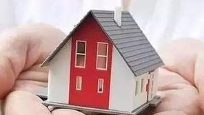 贷款一次性支付数年房租 你适合吗?