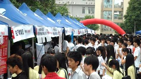 就业率达98%!广东中职毕业生受到经济市场认可