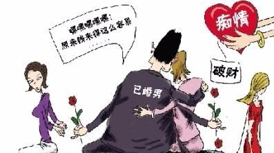 已婚男婚恋网站注册假身份 与多名女子恋爱诈骗100多万