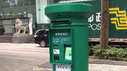 这款设置在广州街头的邮筒不光可寄信 还可以寄快递!