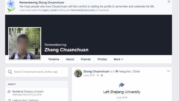 美高校回应一中国学生去世:警方正调查