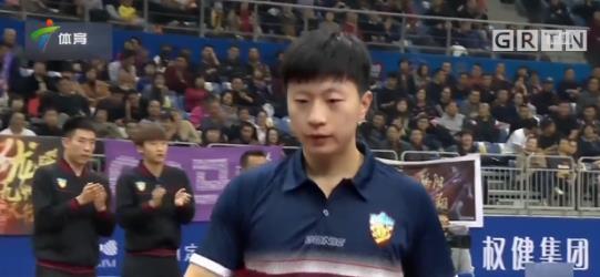 乒超天津权健3-1胜四川 马龙独得两分率权健取主场开门红