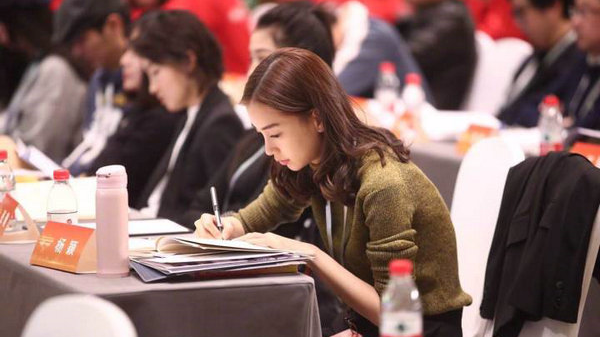 中国电影新力量论坛的新征程 Angelababy发言分享初心
