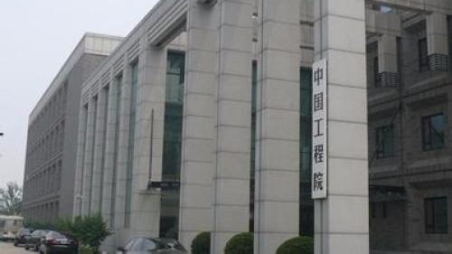 中国工程院新增院士67名 军队系统共有7人入选