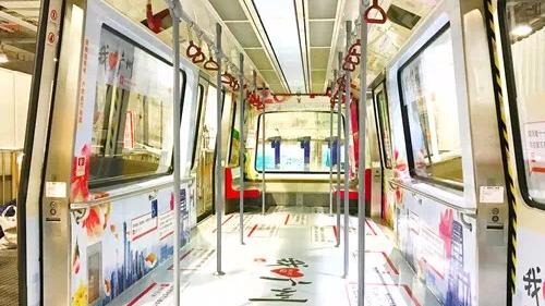 """APM线""""我爱广州""""主题列车今日上线啦!超10万市民留言表白广州"""