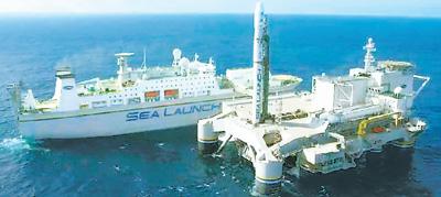 火箭海上发射指日可待 18年可向商业用户服务
