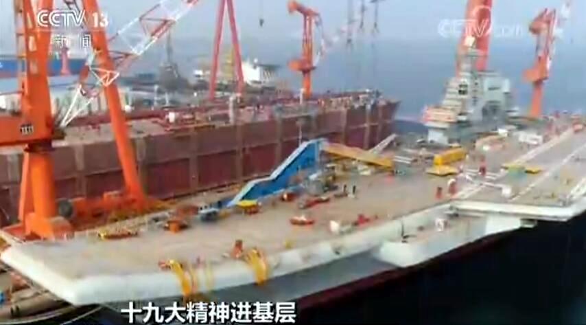 总指挥:首艘国产航母进度提前 任何型号都能自主造!