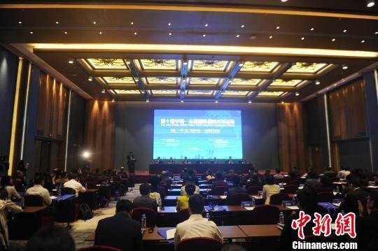 中国—东盟智库南宁对话 剖析双边关系难点热点问题