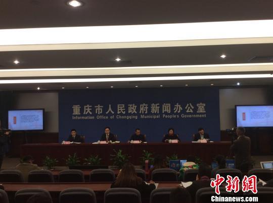 2017长江三峡国际马拉松12月重庆开跑