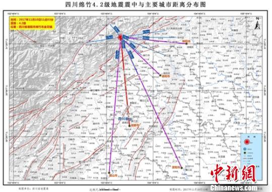绵竹4.2级地震震中与主要城市距离分布图。四川地震局供图