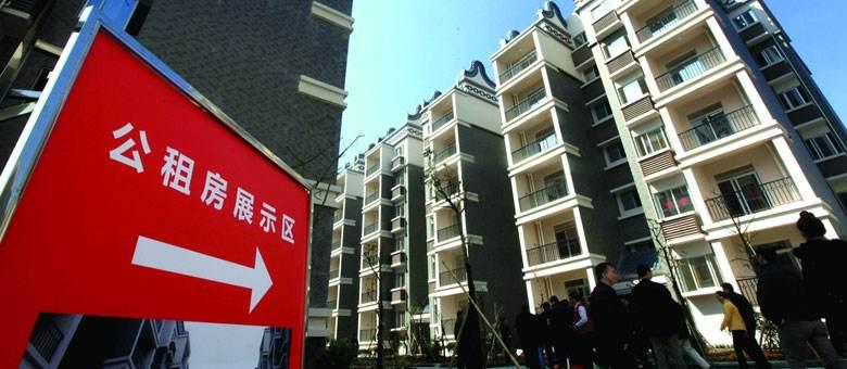 州市公租_广州公租房申请审查细则 放弃申请或将需书面确认