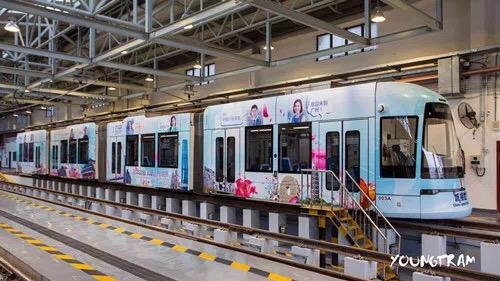 """APM线""""我爱广州""""主题列车上线啦!超10万市民留言表白广州"""