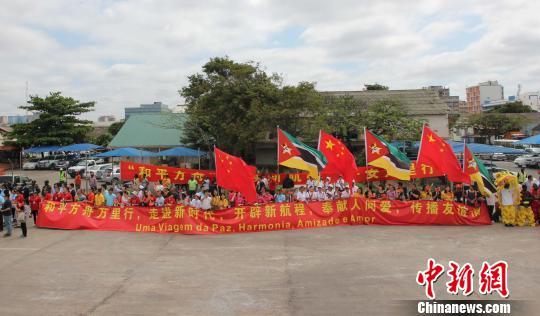 中国海军和平方舟医院船结束访问莫桑比克(组图)