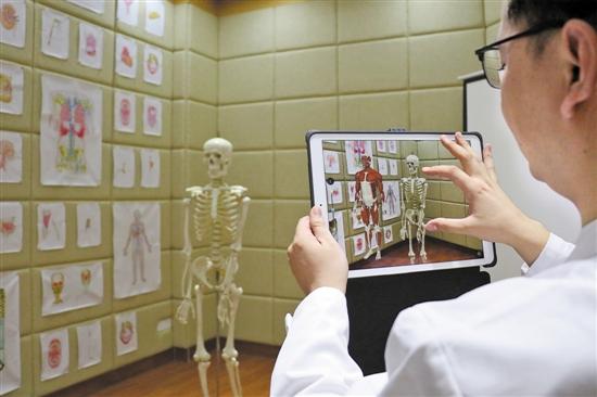 东莞一高校解剖课试水AR技术