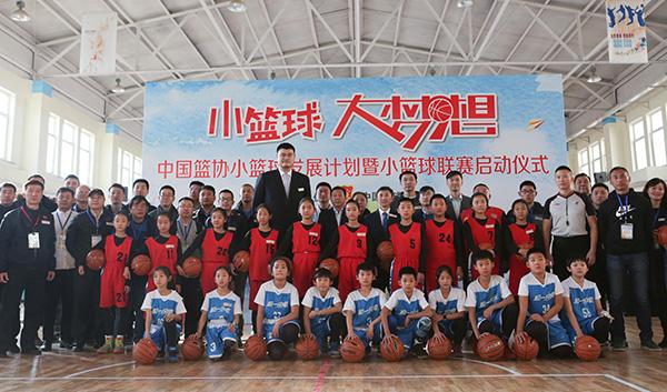尘封57年的少儿篮球青训启动,姚明:让孩子离开课桌一会儿