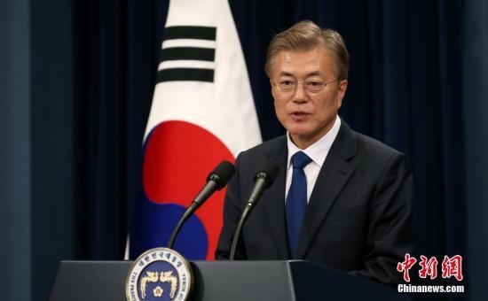 韩总统文在寅结束对东南亚三国访问 离开菲律宾回国
