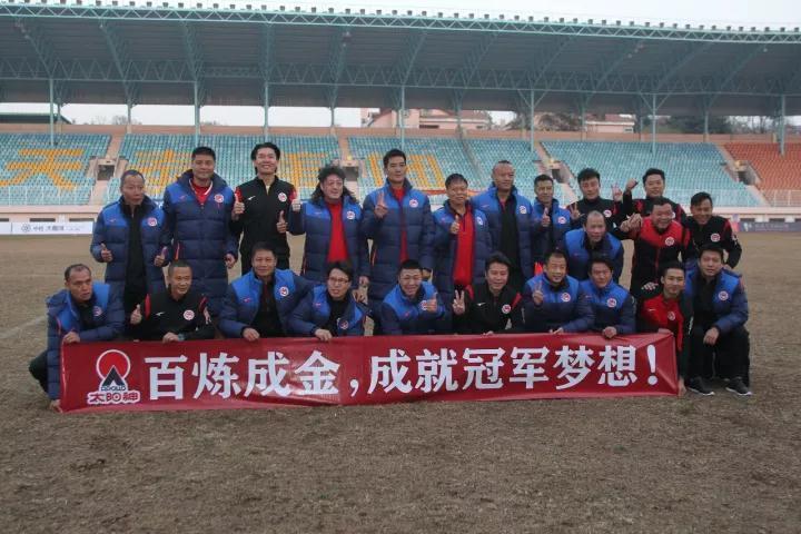25年终圆冠军梦,太阳神的广州足球情怀!