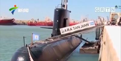 俄专家:阿根廷失联潜艇艇员或在失事瞬间遇难