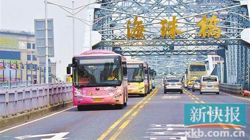 """广州交委:五大工程打造""""颜""""""""质""""交通"""