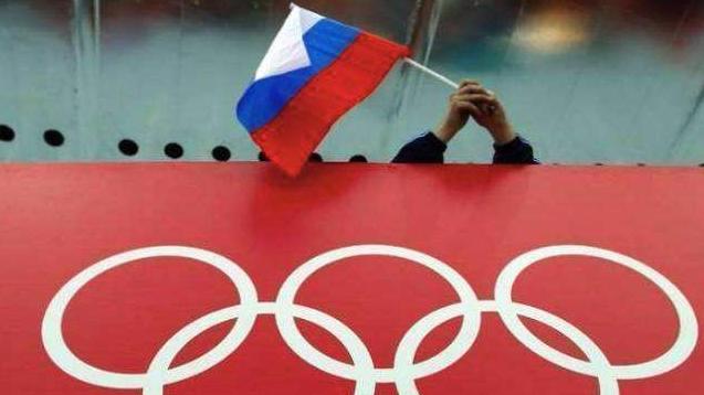 俄罗斯运动员能否参加平昌冬奥?答案将揭晓