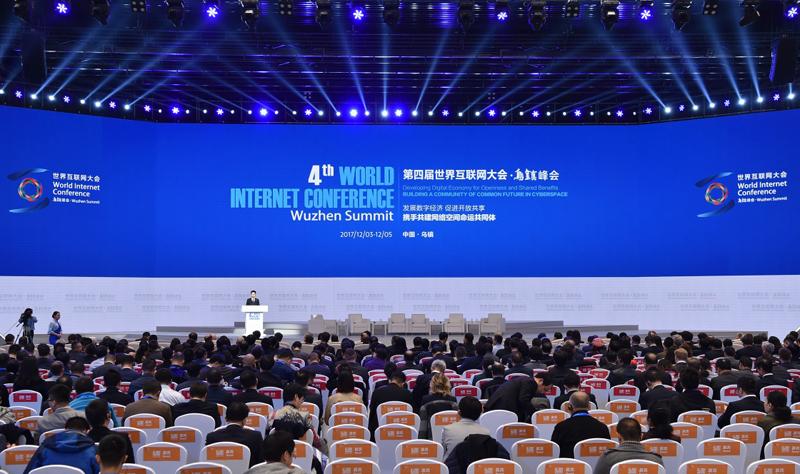 世界互联网大会:中国共享经济和数字经济成绩亮眼