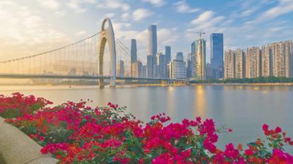 G20杭州峰会到广州财富论坛,广州全球化进入新阶段