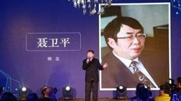 AlphaGo赢棋之后要教棋 联手聂卫平道场培养围棋人才