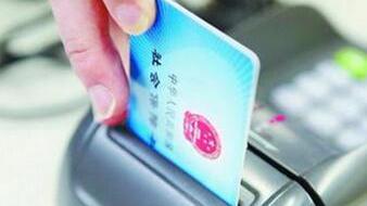 广州2018年度医保征缴20日截止 已有413.56万人缴费