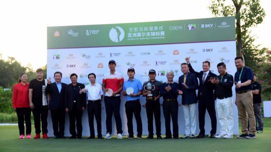 2017亚洲高尔夫锦标赛落幕 中国选手肖博文夺冠