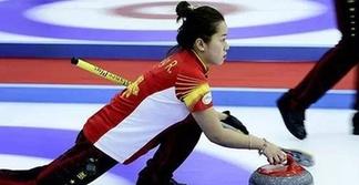 冬奥落选赛开战 中国冰壶队冲击平昌资格