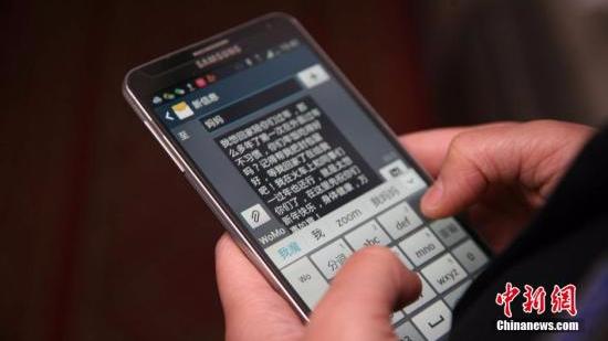 网络病毒总量下降但风险仍存 手机支付成重灾区