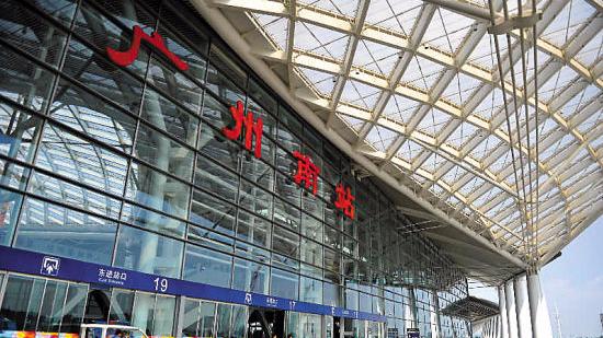 期待!智慧广州南站四大系统即将运行