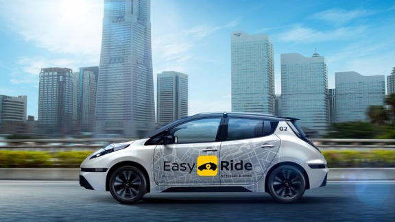 日产无人驾驶出租车服务计划明年3月上路测试