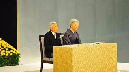 新天皇即位 日本拟将2019年5月1日定为法定节日