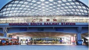 """智慧广州南站四大系统即将运行 这些""""黑科技""""将投入使用"""