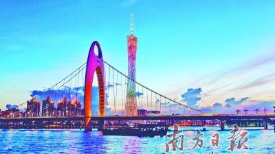 凸显国际范!广州新城市形象LOGO惊艳亮相