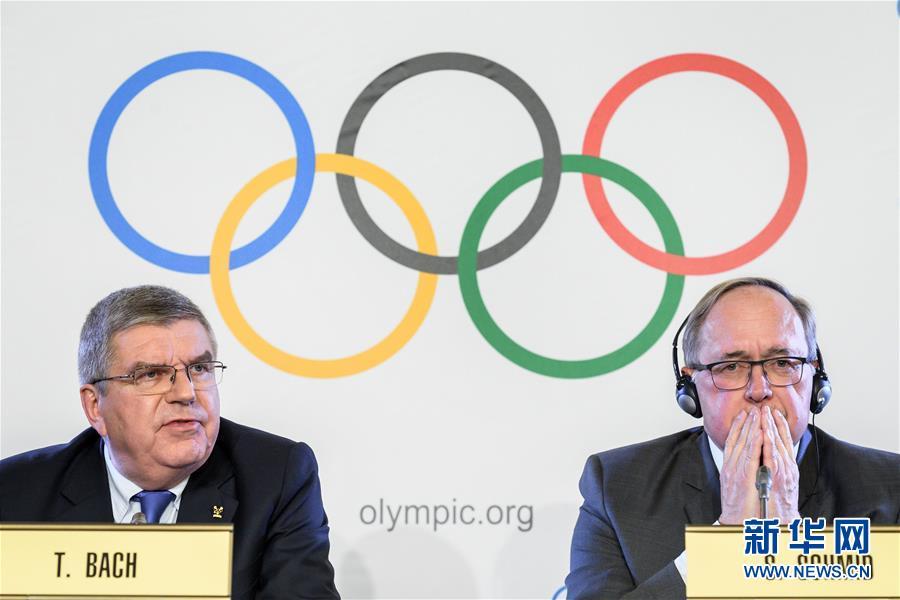史无前例!俄罗斯被禁止参加2018平昌冬奥会
