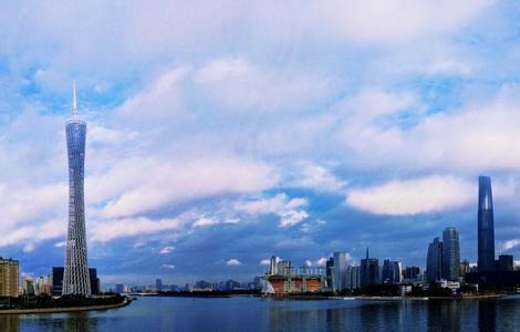 广州成为全球投资热土 世界500强企业纷纷落户