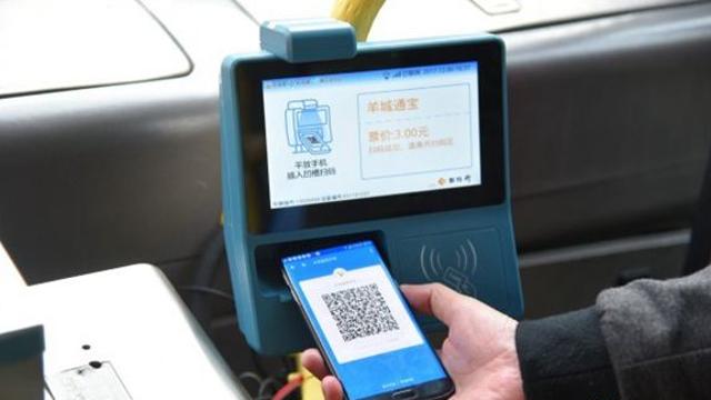 广州与阿里达成战略合作 4000辆公交可刷支付宝二维码
