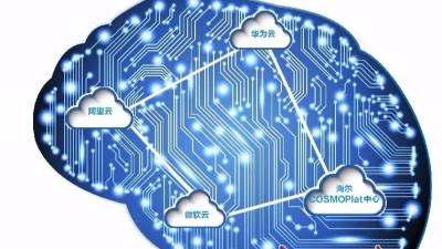 """阿里云""""智造大脑""""落户广州 推动制造业向智能化转型升级"""