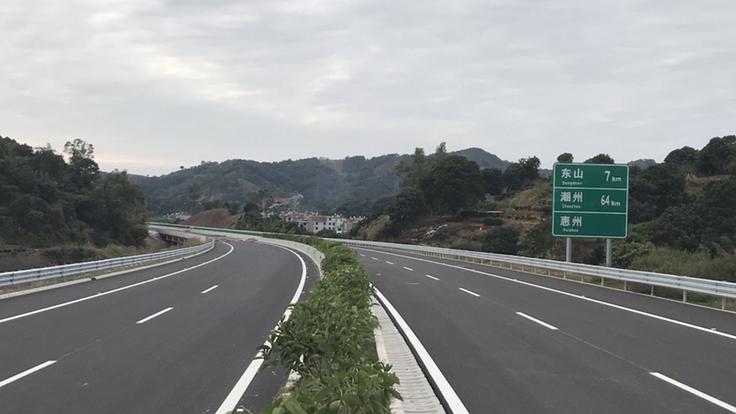 高兴不?年底从潮州到福建漳州仅需1.5小时