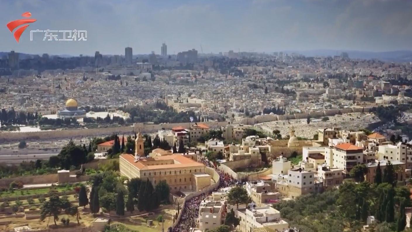 美承认耶城为以色列首都 多国警告:破坏和平进程