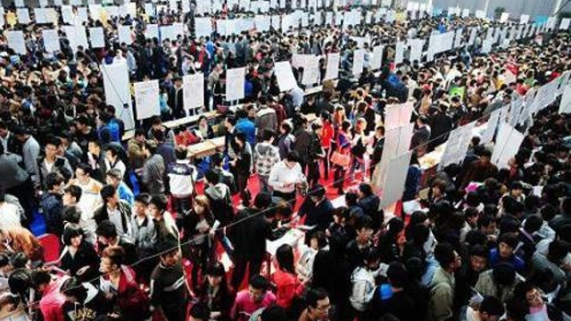前10月城镇新增就业1191万人