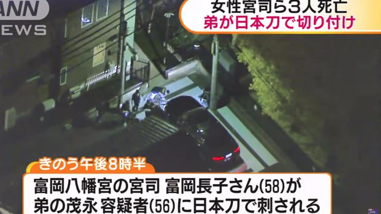 日本东京神社发生持武士刀杀人事件 致3死1伤