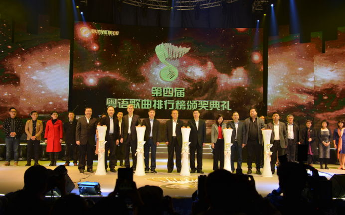 第四届粤语歌曲排行榜颁奖典礼清远举行 三十多组歌手喜获重量级大奖