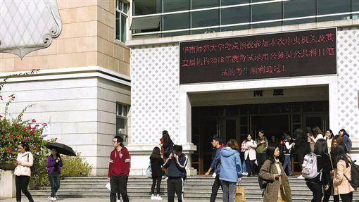 国考人数创新高166万人通过资格审查 广东地区竞争激烈