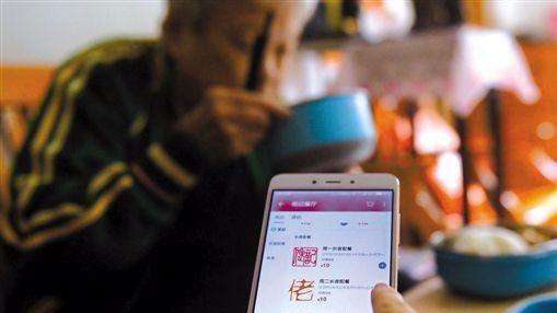 广州多个街镇长者饭堂升级换代 服务创新