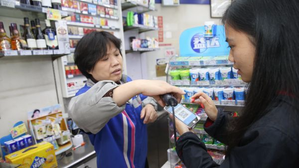 """日媒:手机支付成中国""""生活基础设施"""" 大数据催生新业态"""